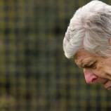 Wenger Berharap Chelsea Terpeleset