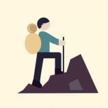 Sehabis Tiga Hari Dilaksanakan Pencarian, Pendaki Yang Tersesat Di Gunung Raung Di Temukan Tewas